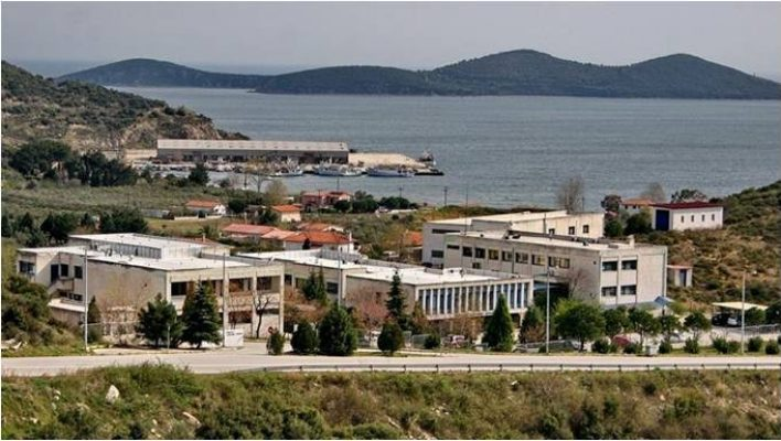 HELLENIC FISHERIES RESEARCH INSTITUTE